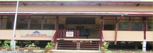 Klinik Kesihatan Meligan Sipitang