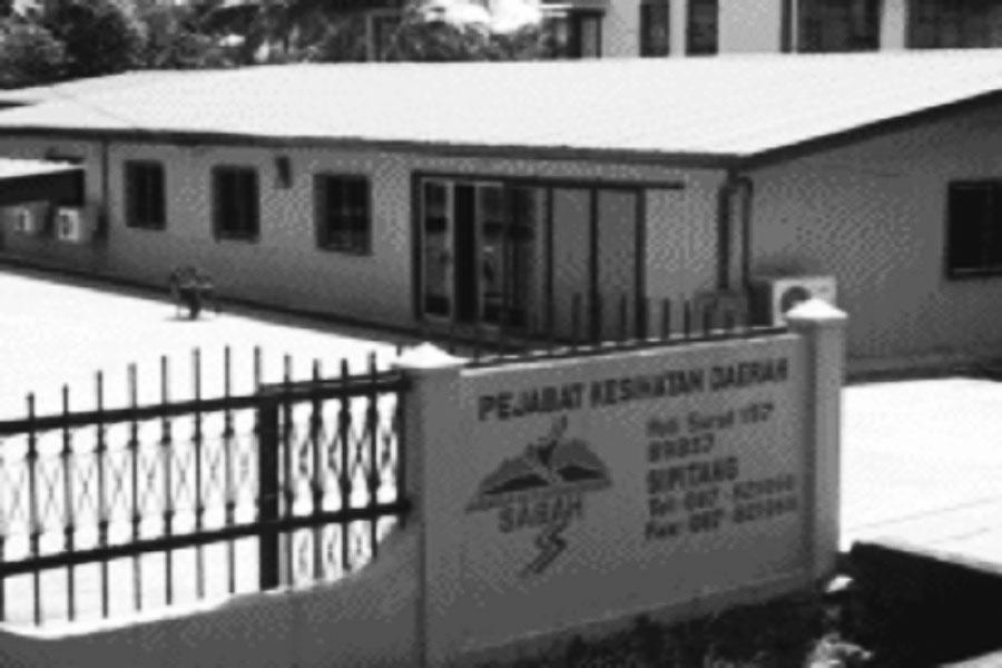 Pejabat Kesihatan Daerah Sipitang