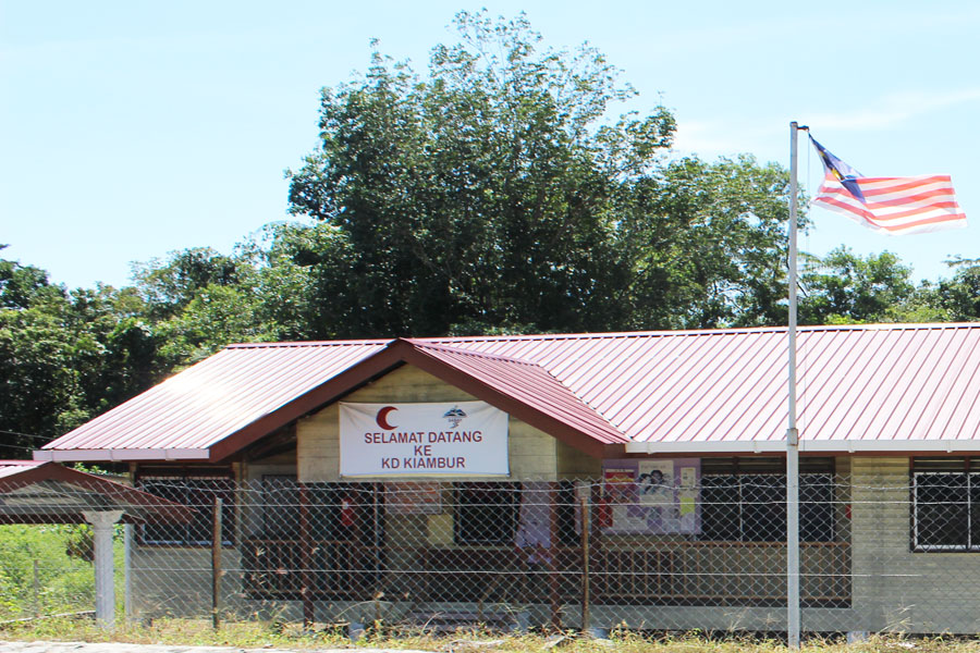 Klinik Desa Kiambor Kuala Penyu