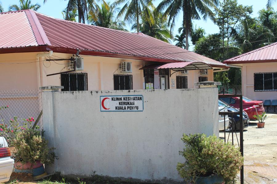 Klinik Kesihatan Kerukan Kuala Penyu
