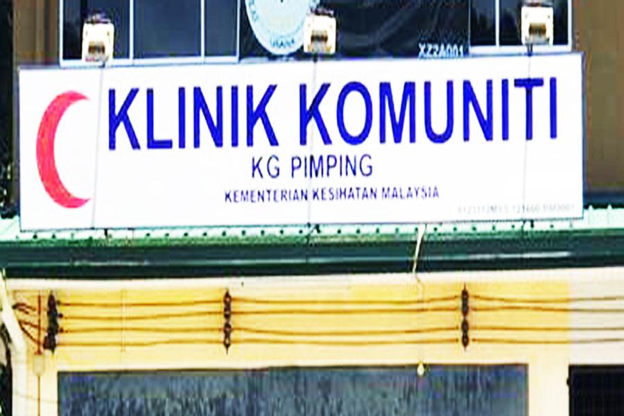 Klinik Komuniti Pimping Membakut