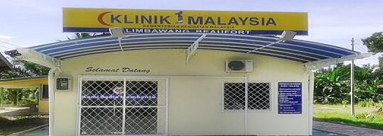Klinik 1 malaysia Limbawang