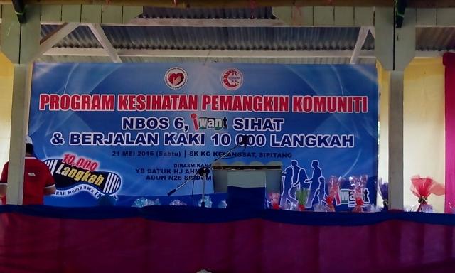 Program Kesihatan Pemangkin Komuniti, Sipitang Tahun 2016