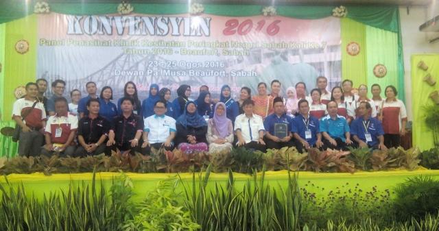 Konvensyen Panel Penasihat Klinik Kesihatan Peringkat Negeri Sabah Kali Ke 7, Tahun 2016